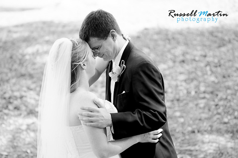 Haile Plantation Wedding Gainesville